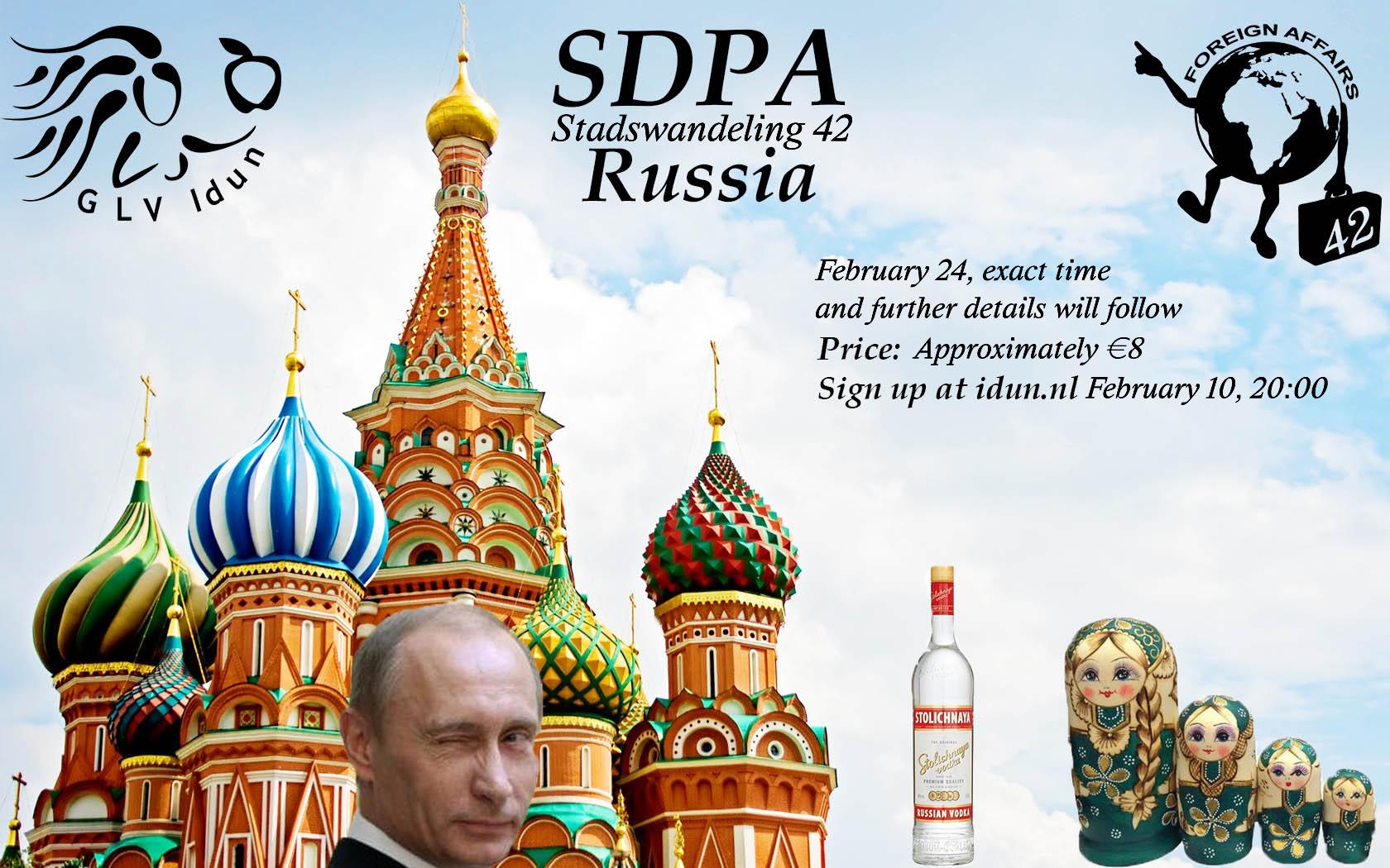SDPA (Stadswandeling 42)