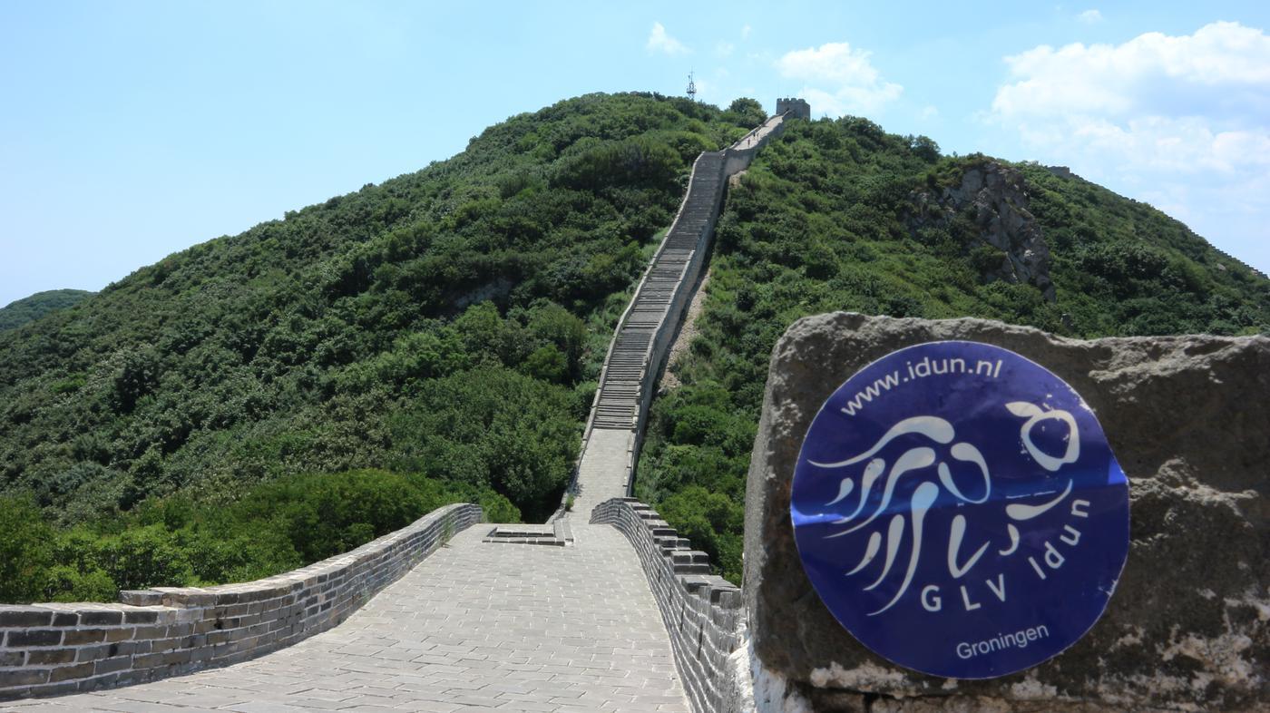 bram_en_levi_chinese_muur.JPG
